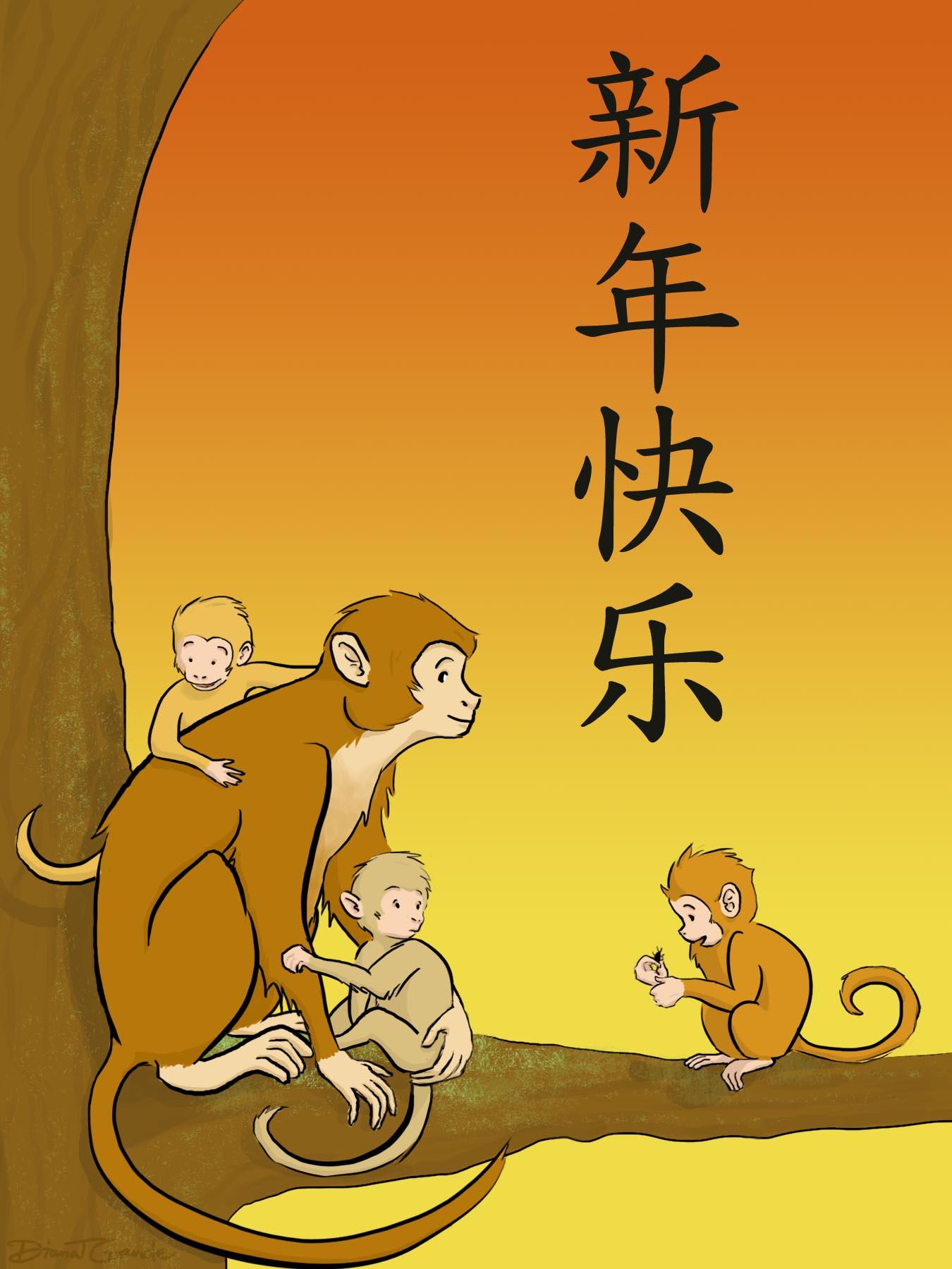 MonkeyNewYear